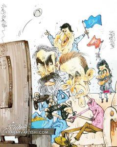 ببینید: گلمحمدی و فکری پای پلی استیشن!/طنز و سرگرمی تایم آرامش
