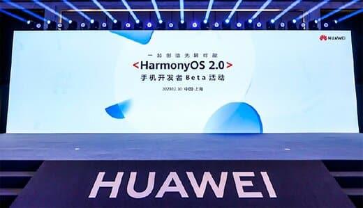 هوآوی به دنبال شکست انحصار اندروید؛ نصب هارمونی روی 100 میلیون دستگاه هوشمند