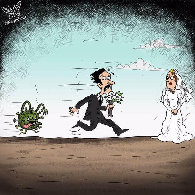 حتما باید کرونا بیاد تا ازدواج کنی؟!/افزایش آمار ازدواج در سال99/تایم آرامش