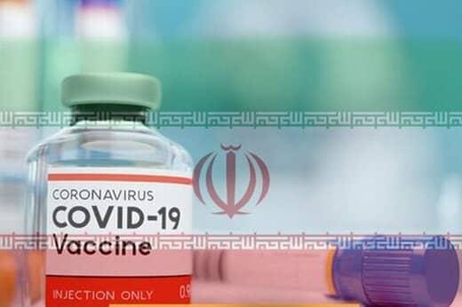 واکسن کرونای ایرانی کوویران کی به بازار میآید؟/خبر سلامت/تایم آرامش