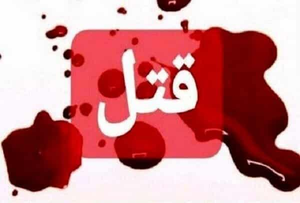 ۲ کشته و مجروح بر اثر تیراندازی در بندر انزلی/اخبار حوادث تایم آرامش
